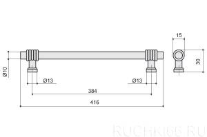 Ручка-скоба 384 мм