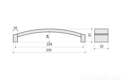 Ручка-скоба 224 мм
